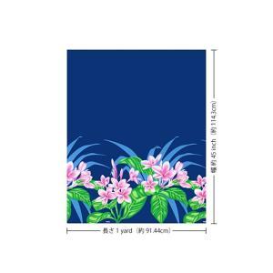 青のハワイアンファブリック プルメリア柄 fab-2745BL 【4yまでメール便可】 pauskirt 03