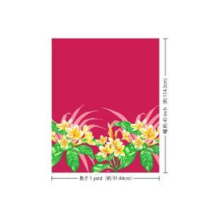 ピンクのハワイアンファブリック プルメリア柄 fab-2745Pi 【4yまでメール便可】|pauskirt|03