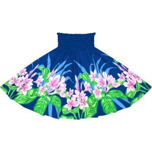 青のパウスカート プルメリア柄 2745BL フラダンス 衣装|pauskirt