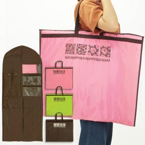 【セール品】【色移りあり】ガーメントバッグ フラドレス 収納 色が選べる hlds-bag-garment|pauskirt