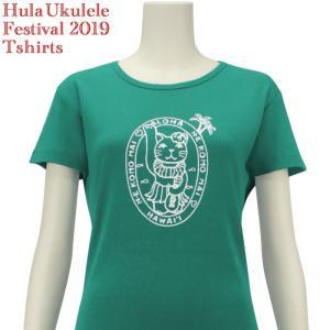 Tシャツ レディース 半袖 ヒスイ色 メンズ ウクレレフェスティバル2019 tsht-fes 【メール便可】|pauskirt