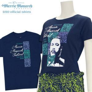 輸入 メリーモナークフェスティバル オフィシャルTシャツ 2020年 レディース メンズ ハワイ 半袖 tsht-mmf 【メール便可】 pauskirt