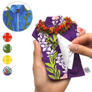 アロハシャツ ポケットティッシュケース マイレレイ フラワーレイ fsit-case-pocket-tissue|pauskirt