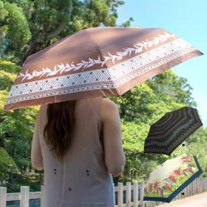 折りたたみ傘 ハワイアン柄 晴雨兼用 UVカット カバー付き 柄が選べる fsit-umbrella|pauskirt