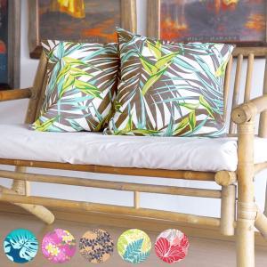 クッションカバー 2枚セット ハワイアン柄 47cm×47cm lvng-cover-cushion 【メール便可】|pauskirt