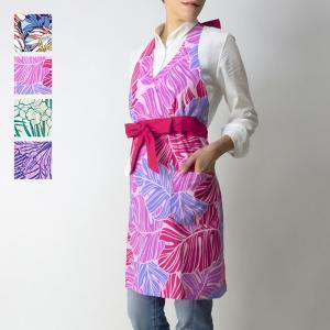 カシュクールエプロン ハワイアン柄 ポケット付き おしゃれ 日本製 aprn-cac 【メール便可】|pauskirt