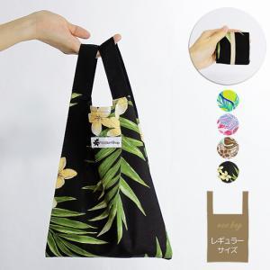 デイリーエコバッグ レギュラーサイズ マチ付き 【メール便可】 fsit-bag-dayeco-r|pauskirt
