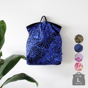 フラットエコバッグ Lサイズ マチ付き 折りたたみ ショッピングバッグ 【メール便可】bag-flteco-l|pauskirt