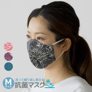 マスク生活応援◇抗菌ガーゼマスク 洗って繰り返し使える 立体布マスク Mサイズ mask-gzab-hf-m 【メール便可】 pauskirt
