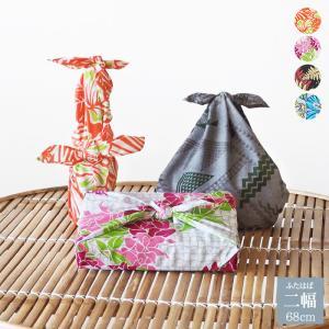 ふろしき 風呂敷 マルチクロス 二幅 ふたはば 68cm×68cm fsit-bag-frsk2 【メール便可】|pauskirt