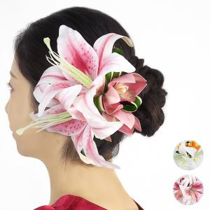 フラワーヘアクリップ リリー&シンビジウム フラダンス 髪飾り hlac-hcsw-lihq pauskirt