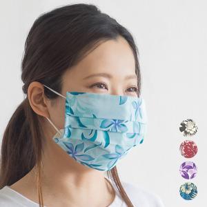 マスク生活応援◇マスクカバー 1枚 mask-cvr-1a 【メール便可】|pauskirt