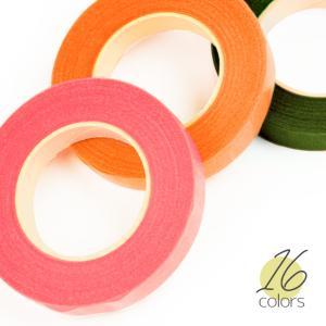 フローラテープ 16色 フラワーアレンジメント クラフト資材 フローラルテープ crft-floratape【メール便可】|pauskirt