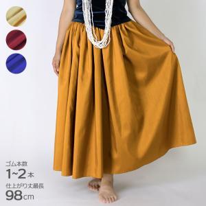 シャンタン パウスカート 1から2本ゴム 生地丈100cmまで 全16色 bsspau-shantung12|pauskirt