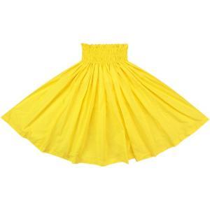 レモンイエローのパウスカート 無地 muji_lemonyellow-c026 フラダンス 衣装|pauskirt