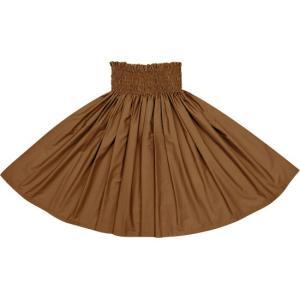 モカブラウンのパウスカート 無地 muji_mochabrown-c108 フラダンス 衣装|pauskirt