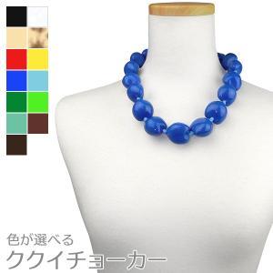 ククイチョーカー 色が選べる フラダンスアクセサリー hlac-choker-kukui 【std】 pauskirt
