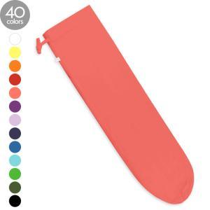 パウスカートケース 選べるカラー 色指定なしはホワイト 【メール便可】|pauskirt