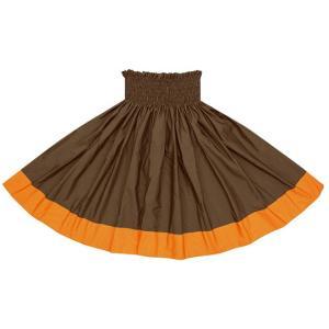 【送料無料】 ポエポエパウスカート チョコレート色とビビッドオレンジの無地パウ Sopoepoe-chocolate-vividor フラダンス 衣装|pauskirt