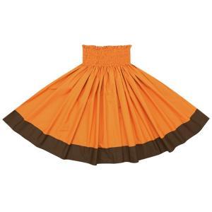 【送料無料】 ポエポエパウスカート ビビッドオレンジ チョコレート色の無地パウ フラダンス 衣装 pauskirt
