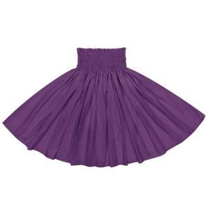 パウスカート 紫のコットンパウ spau-CT-AD7500...
