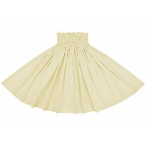 アイボリーのパウスカート 無地 muji_ivory-c002 フラダンス 衣装|pauskirt