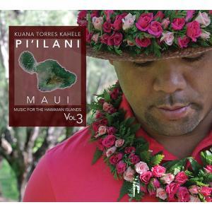 Piilani Maui - Kuana Torres Kahele クアナ・トレス・カヘレ cdvd-cd 【メール便可】 pauskirt
