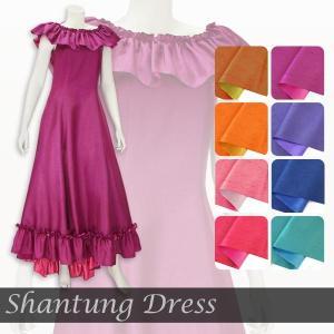 【送料無料】シャンタンスリーブ フラドレス 色とサイズが選べる 61001ds|pauskirt