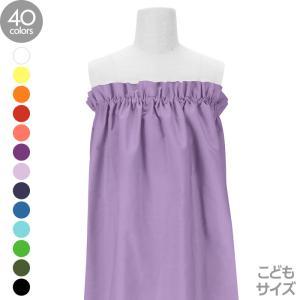 子供用 フラ衣装 リバーシブルチューブトップ 日本製 カラバリ 選べるカラー 【メール便可】|pauskirt