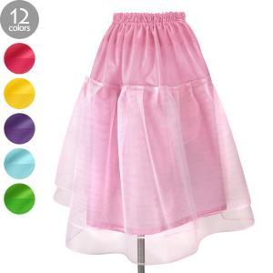 オーダーメイド パニエ カラバリ12色 色が選べるカラーパニエ pani-coln フラダンス 衣装 pauskirt