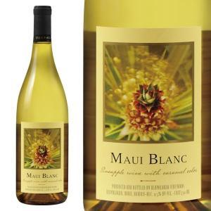 マウイブラン 白ワイン パイナップルワイン ハワイアンワイン 1本 750ml ハワイ お土産|pauskirt