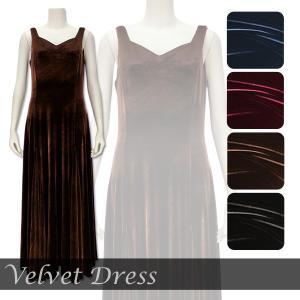 【送料無料】ベルベットスリーブレス フラドレス 色とサイズが選べる 51013ds|pauskirt