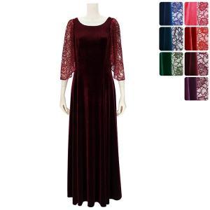 【送料無料】ベルベットスリーブ フラドレス 色とサイズが選べる 51014ds|pauskirt