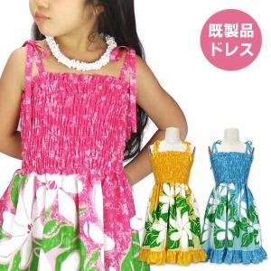 子供用フラドレス キッズ 110サイズ ケイキ 既製品 シャーリング ワンピース hlds-rm-41036ds-kik|pauskirt