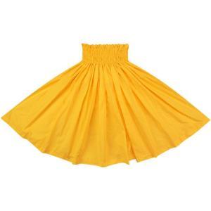 ゴールドの無地パウスカート muji gold c126 67cm 4本ゴム 三つ折り仕上げ【既製品】☆|pauskirt