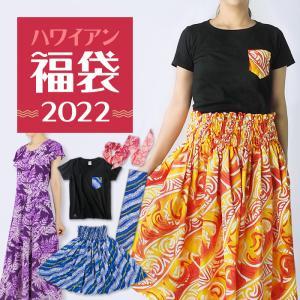 2020年福袋 色サイズが選べるパウスカート&パウケース入り 7点セット フラダンス fk-2020【順次発送】