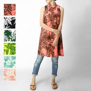 送料無料 ノースリーブワンピース 襟付きタイプ 選べるボタニカル柄 3サイズ シャツワンピ|pauskirt