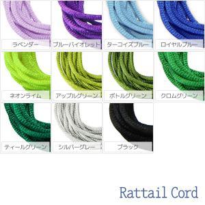 ラットテールコード 全35色 100yd 2mm|pauskirt|03