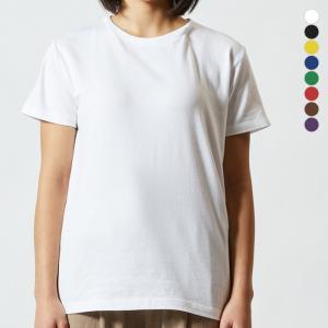 Tシャツ レディース 半袖 無地 5.6オンス フラダンス【メール便可】|pauskirt