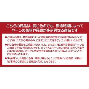 ウルベヒヤーン 限定色 毛糸 50g 【3個までメール便可】|pauskirt|03