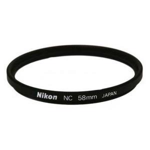 Nikon ニュートラルカラーフィルターNC 58mm NC-58|pawpawshop