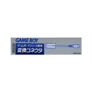 ゲームボーイポケット専用 変換コネクタ|pawpawshop