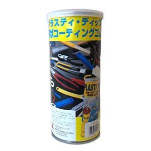 Performix ゴム・コーティング剤 プラスティ・ディップ 液状コーティングゴム 429ml ブラック|pawpawshop