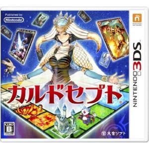 カルドセプト - 3DS|pawpawshop