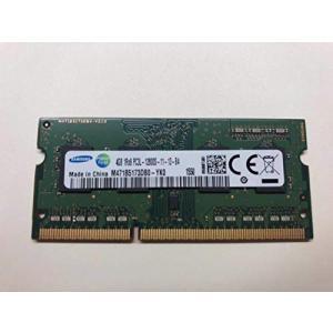 サムスン M471B5173QH0-YK0 サムスン 4GB 1Rx8 PC3L-12800S 1600Mhz SODIMM-204P (MX15GA|pawpawshop