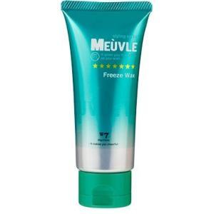 MEUVLE (ミューヴル) フリーズワックス W7 (グリーン・ハードな持続力)|pawpawshop