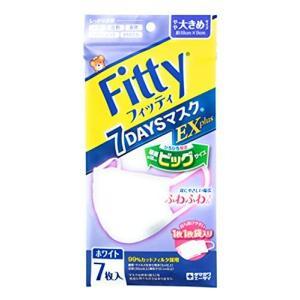 【玉川衛材】フィッティ 7DAYSマスクEX ホワイト やや大きめ 7枚入×5個|pawpawshop