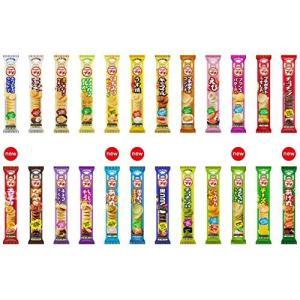 ブルボン プチシリーズ 12種類各1個 12個入り ぷち プチ|pawpawshop