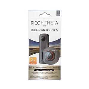 クールモバイルカンパニー RICOH THETA V/THETA S/THETA SC 球面レンズ 保護フィルム CFJ-10S|pawpawshop
