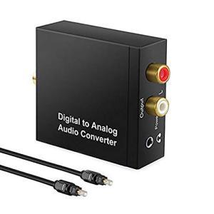 Usee DAC デジタル(光&同軸)アナログ RCA(L/R)オーディオ変換器 DAコンバーター 音声変換 金メッキ端子 PS3 XBOX HDTV|pawpawshop